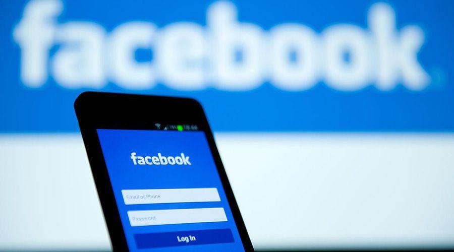 facebook-profil-sikayet-etme-nasil-yapilir