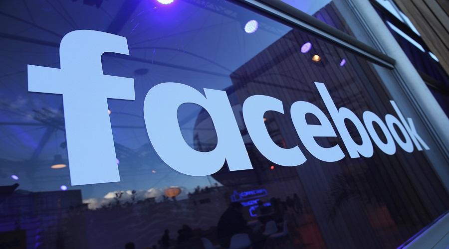 facebook-instagrama-nasil-baglanir